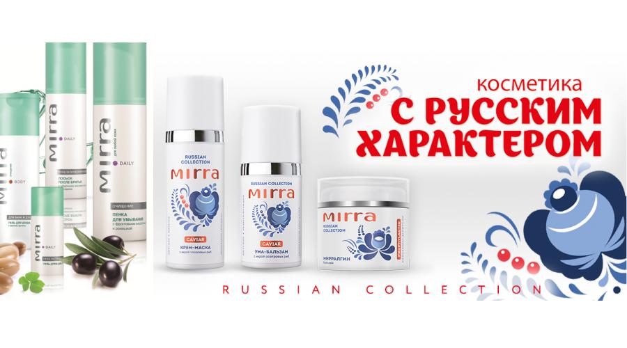 mirra-москва-купить