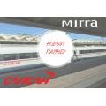 Косметика MIRRA на страницах каталога Сапсан Shop